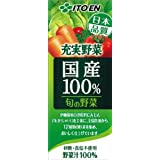 伊藤園 充実野菜 国産100% 旬の野菜 (紙パック) 200ml×24本