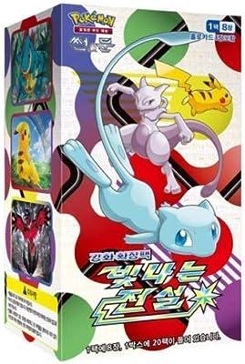 Pokemon Cartas Sun & Moon Expansion Korea Version TCG + 3pcs ...