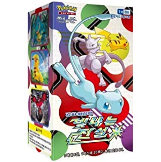 Pokemon Card Sun & Moon Booster Pack Box 30 Packs in 1 Box + 3pcs ...