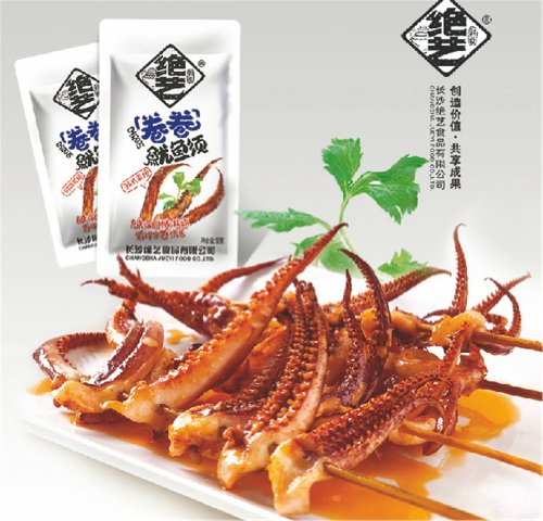 Qyz@ Hot Chinese Snacks Food: Delicious Squid 12g*30 Pack Hunan Specialty by Qyz