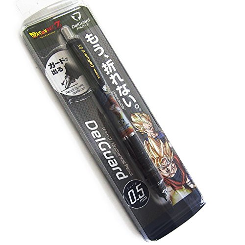 Zebra Delguard Mechanical Pencil 0.5mm Dragon Ball Z Goku & Vegeta]()