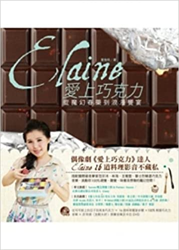 L dating chocolate girl