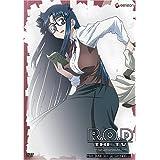 R.O.D. The TV: V6 The End of A Dream