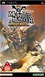 Monster Hunter Portable [Japan Import]