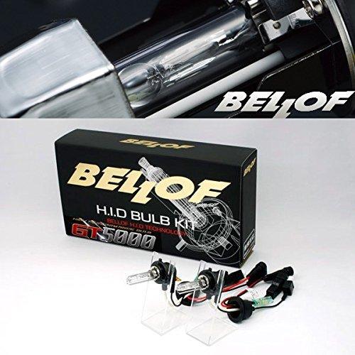 BELLOF(ベロフ) ヘッドライト HID H1 5000K EMC101 【GT5000バルブキット】 B00JUJZTYE