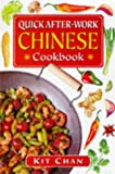 Chinese Cookbook, Kit Chan, 0749917970