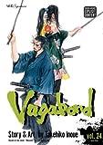 Le Vagabond, Takehiko Inoue, 1421508273