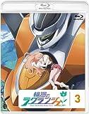 Animation - Rin-Ne No Lagrange (Lagrange The Flower Of Rin Ne) 3 [Japan BD] BCXA-427