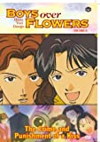 Boys Over Flowers -  Crime and Punishment  (Vol. 6)