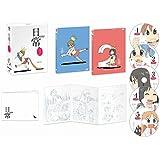 日常 DVD-BOX コンプリート版