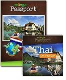 Mango Passport Thai - Journey 1 for Mac [Download]