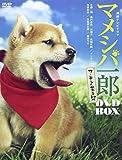 Japanese TV Series - Mameshiba Ichiro Futen No Shibajiro (4DVDS) [Japan DVD] TSDS-75634