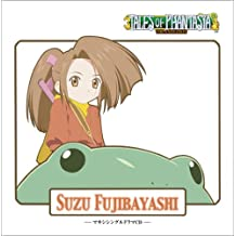 Tales of Phantasia V.6: Suzu Fujibayashi