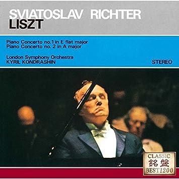 Amazon | リスト:ピアノ協奏曲第...