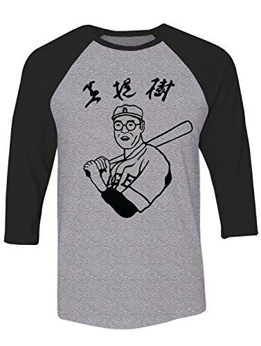 (Manateez Karou Betto Japanese Baseball Player Raglan Tee Shirt XL Heather Gray/Black)