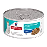 Best Hill's Science Diet Canned Cat - Hill's Science Diet Feline Adult 7+ Tender Tuna Review