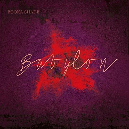 Booka Shade - Babylon (2017) [WEB FLAC] Download