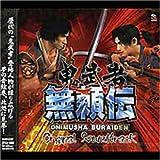 Onimusha Buraiden by Onimusha Buraiden (2003-12-17)