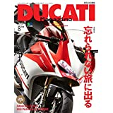 DUCATI Magazine 2018年8月号 小さい表紙画像