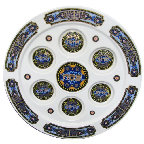 Passover Oriental Porcelain Round Seder Plate by Israel Giftware Designs