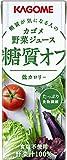 低糖質野菜ジュース