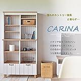 【カリーナseries】CR-1580H フレンチカントリー風キャビネット キッチン収納や本棚にピッタリな可愛いキャビネット!
