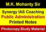 MK MOHANTY Sir Printed Notes for Public administration for IAS Exam
