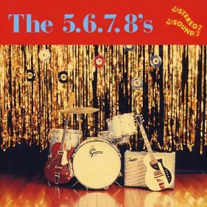 The 5678's by Bomba Records