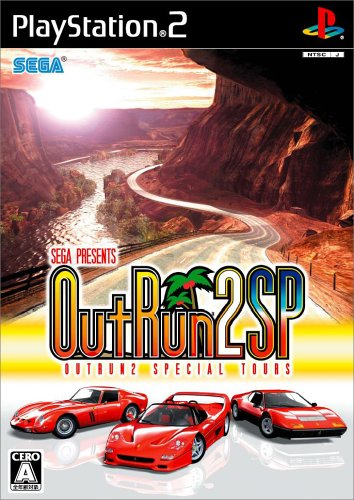 OutRun2 SP [First Print Limited Edition] [Japan Import]
