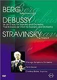 Berg\Debussy\Stravinsky (Widescreen)