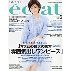 50代 女性 雑誌リスト