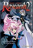 Magic Knight Rayearth 2: Learn