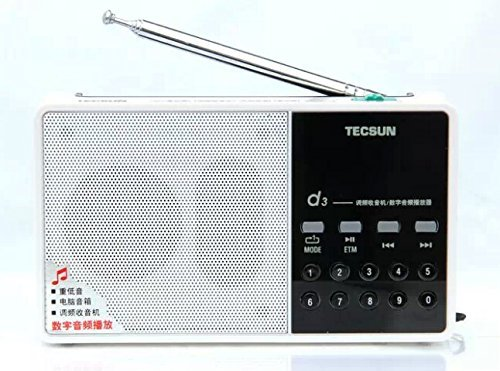 Tecsun D3 Rechargeable FM Radio with ETM, MP3 Player with...