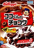 ケロッグ チョコワ 145g×2個