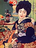 A SLICE IN TIME 1915 Kirin Beer Japan Asian Japanese Geisha Vintage Asia Travel Advertisement Art Poster. Poster measures 10 x 13.5 inches.