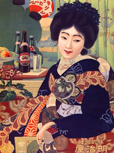 (A SLICE IN TIME 1915 Kirin Beer Japan Asian Japanese Geisha Vintage Asia Travel Advertisement Art Poster. Poster measures 10 x 13.5 inches.)