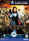 The Lord of the Rings: The Return of the King [Japan Import]