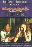 DELTA Bangkok Hilton [DVD]