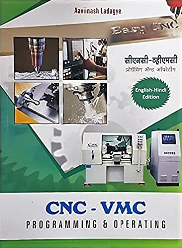 Buy CNC - VMC Programming and Operating (English - Hindi