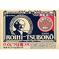 Roihi-tsuboko Pain Relief Patches 78 Big Size
