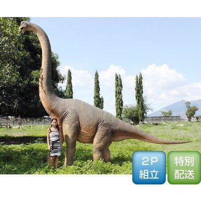 高さ472cm!ブラキオサウルス大型造形物(恐竜等身大フィギュア) B00789E5H0