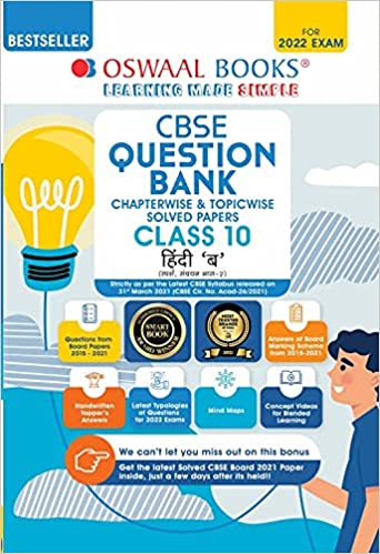 Oswaal CBSE Question Bank Class 10 Hindi B Book Chapterwise & Topicwise (For 2022 Exam) Paperback – 19 May 2021