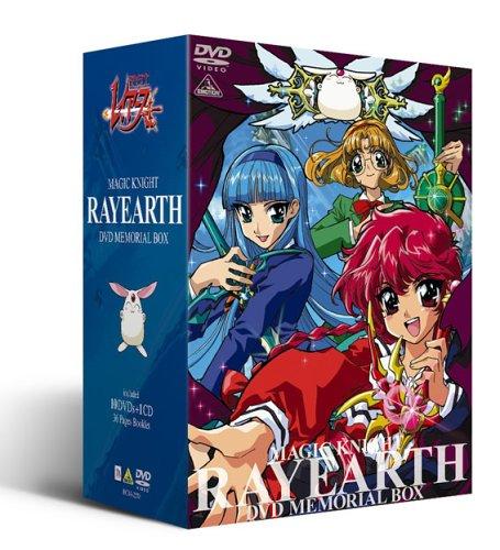 魔法騎士レイアース DVDメモリアルBOX B0007D5J4W