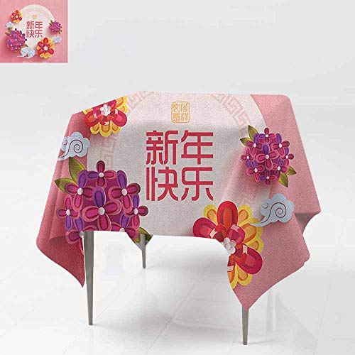 AndyTours Tablecloth for Kids/Childrens,Chinese New Year,Pale Pink Circle with Lively Flower Bouquets Prosperous Year Celebration,Great for Buffet Table, Parties& More,50x50 Inch Multicolor