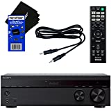 Sony Bluetooth Connectivity 2 Channel Stereo Receiver with Turntable Input, 4 Audio Inputs, A/B Speaker Function & FM Tuner + Remote Control + Auxiliary Cable + HeroFiber Ultra Gentle Cleaning Cloth