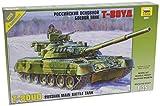 Zvezda Models Russian T-80 UD Model Kit