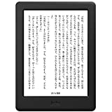 "Kobo Glo HD 6"" Digital eBook Reader with Touchscreen - Black"