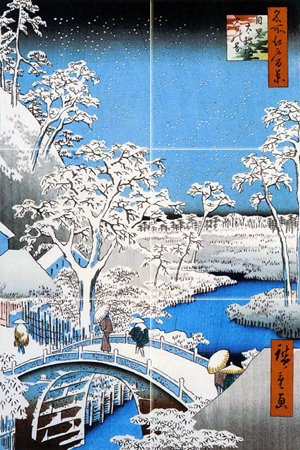 - FlekmanArt The Drum Bridge at Yuhi Hill in Meguro by Hiroshige, Japanese - Ancient Art Ceramic Tile Mural 12