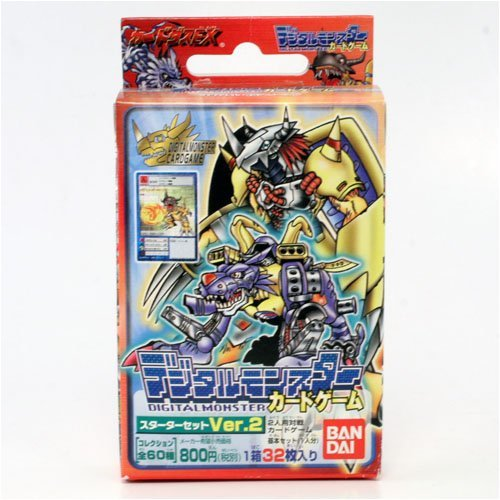 Bandai Digimon Game Card Starter Deck - Red Deck