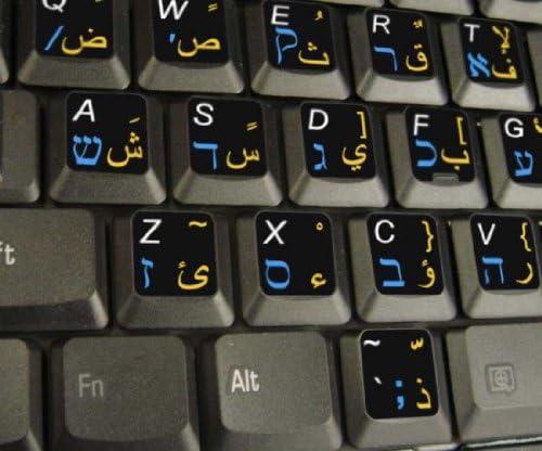 ARABIC HEBREW ENGLISH NON-TRANSPARENT KEYBOARD STICKER BLACK BACKGROUND